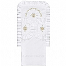 Bris Pillow Case - Brit Milah Pillow & Poya