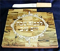 challah boards & challah covers