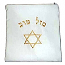 chuppah wedding glass bag, Mazel tov bag to break the glass under the chuppah.