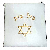Chuppah glass bag, Mazel Tov bag to break glass under chuppah.