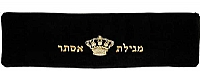 megillah holder & velvet megilah case