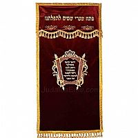 Paroches - Parochet & Torah ark curtains