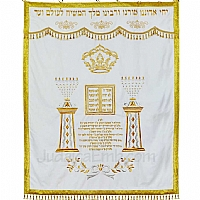 parochet & Ark curtains