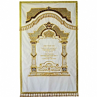 Paroches - Parochet & High Holiday Ark Curtains