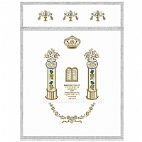 Paroches - Paroches & Torah ark curtains