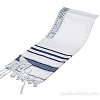 Tallit / Prayer Shawl - Synagogue Quality - Blue