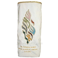 Torah Covers & Mantles - White Torah covers for High Holidays