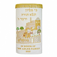 Torah Covers & Torah Mantles - Torah covers for High Holidays