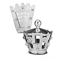 torah crown, breastplate & yad - pointer - silver torah ornament set