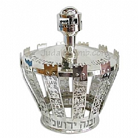 Torah Crown - Silver Torah Ornaments