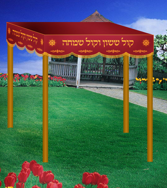 Wedding Chuppah Canopy C1  sc 1 st  Judaica Embroidery & Chuppah Jewish Wedding Chuppahs C1