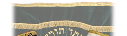 Browse Torah covers, Torah mantles, parochet, Torah ark curtains & more at JudaicaEmb.com.