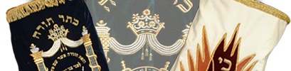 Find Torah mantles, Torah covers, parochet, bimah & amud covers, exquisite silver Torah ornaments at Judaica Embroidery.