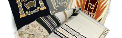 Parochet, Torah ark covers, Torah mantles, bima & amud covers - Judaica Embroidery.