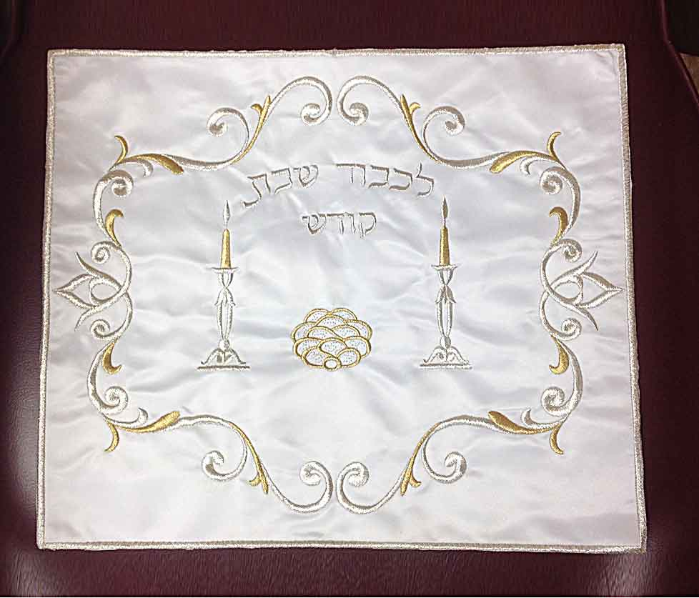 Challah Cover Cct320 Challah Boards Judaica Embroidery