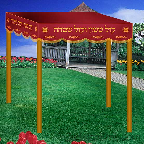 Jewish Wedding Chuppahs & Chupa Canopies