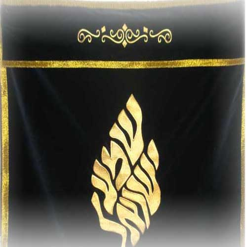 Parochet - Torah Ark Curtains