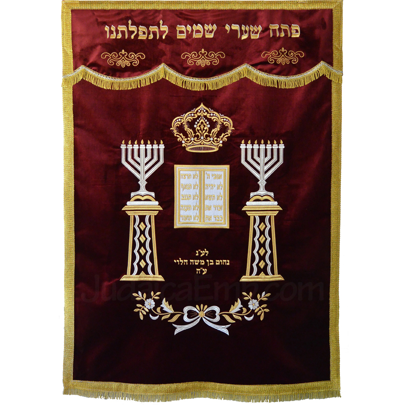 Torah Ark Curtains Paroches Menorahs P229m
