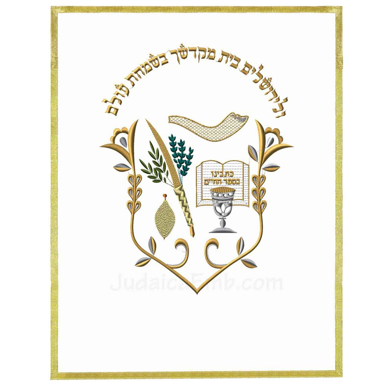 Parochet - White Paroches & Torah ark curtains