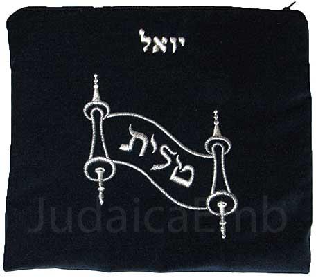 Tallit Bag Torah Scroll