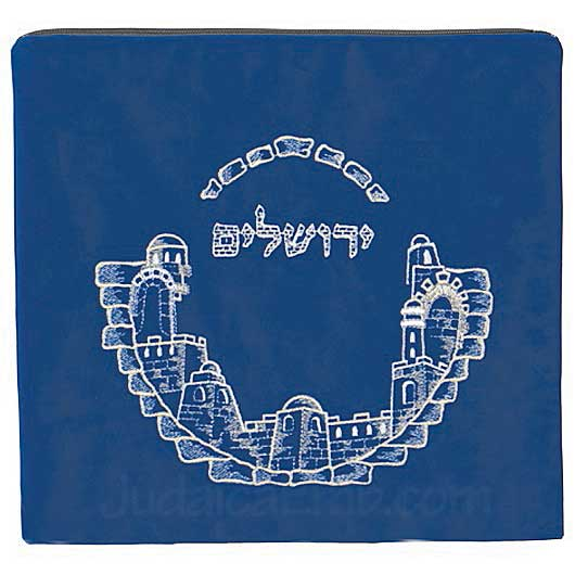 Tallit Bag Jerusalem Royal Blue