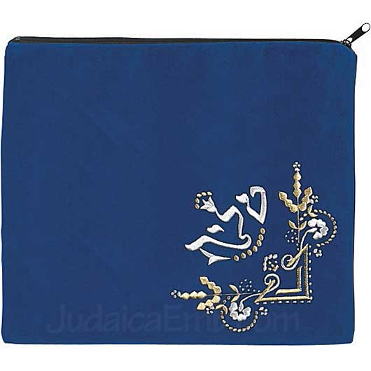 Tallit Bag Corner Logo Royal Blue