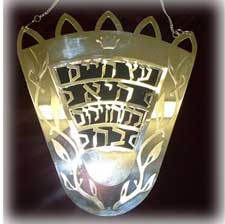 Silver Torah Ornaments