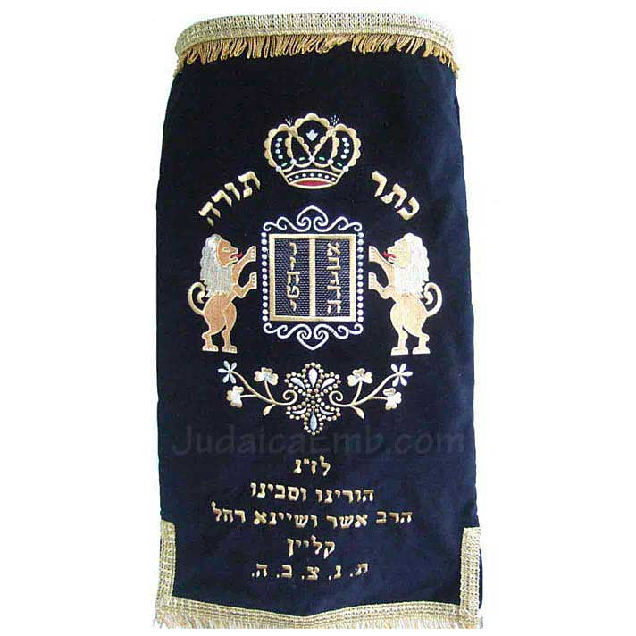 torah scroll cover