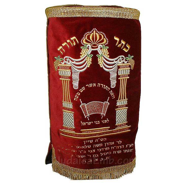 Torah Covers Torah Mantle M112a