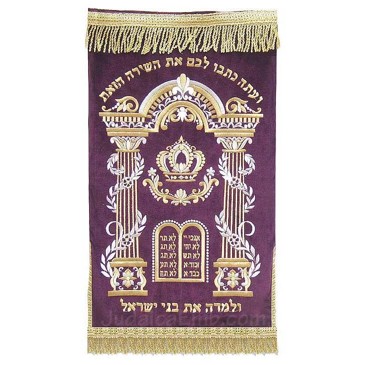 Torah Mantle Covers Torah Mantle M204