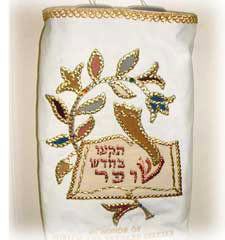 Torah covers - Torah mantles