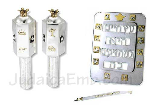 torah rimonim, breastplate, silver torah ornaments set
